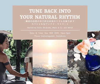 TUNE BACK INTO YOUR NATURAL RHYTHM