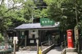 関東の駅百選にも選ばれた江ノ電極楽寺駅が最寄り。