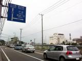 国道1号線に抜けて都内に向かうとき便利なバイパス入口