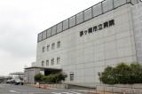 茅ヶ崎市立病院が近くて夜間の急病も怖くない!