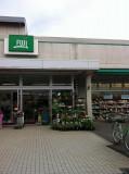 生鮮食品がすべて揃うFUJIスーパー