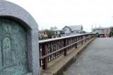 境橋を渡って対岸へ。