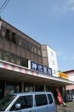 スーパー向かいの郵便局と酒屋