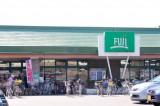 毎日のお買い物も近くて安心、FUJIスーパー。