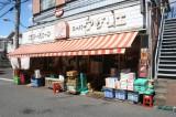 すぐ隣の食料品店