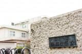 近くには鵠洋小学校が。